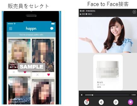 http://www.minoaru.com/images/Service01.jpg